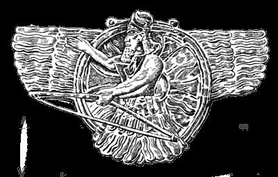 Assyria - Ashur Emblem Relief