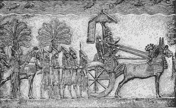 Assyria - Sennacherib Stone Tablet