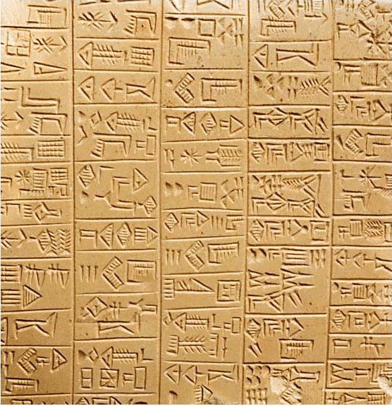 Sumer - Sumerian 26th Century Tablet
