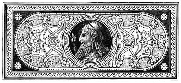 Assyria-Babylonia Decoration