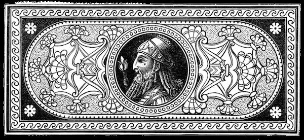 Assyria-Babylonia Decoration