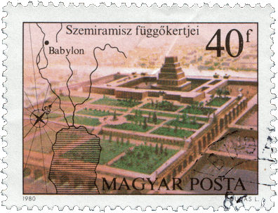 Settlements - Babylon Stamp (1980s)