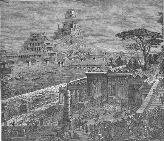 Hanging Gardens of Babylon - Babylon Structures